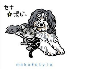 makoさんハンコ(下絵).jpg